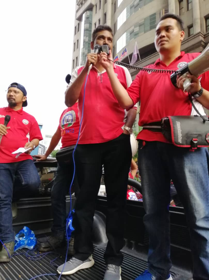 NUBE|Bank Labour Union Malaysia| Labour Rights Malaysia